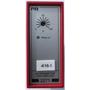 Billede af Brugt PR 2171 PT100 R/I transmitter. Omformer PT100 målesignal 0...60 Grd. C til et 4...20mA signal